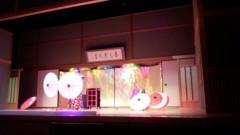 ここあ(プチ☆レディー) 公式ブログ/国立演芸場でナナさん稽古☆ 画像2