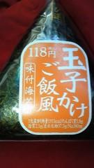 ここあ(プチ☆レディー) 公式ブログ/関東と関西の違い☆★ 画像1