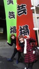 ここあ(プチ☆レディー) 公式ブログ/歌舞伎☆★ 画像1