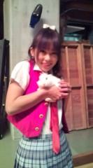 ここあ(プチ☆レディー) 公式ブログ/Cute☆ラビット☆ 画像1
