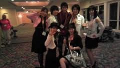 ここあ(プチ☆レディー) 公式ブログ/旅日記5〜アメリカ〜 画像1