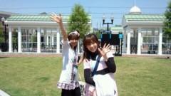 ここあ(プチ☆レディー) 公式ブログ/明日の告知☆野外ステージ! 画像3