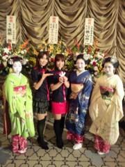 ここあ(プチ☆レディー) 公式ブログ/舞妓さん☆叶裕美さん、叶笑さん、叶果さん☆ 画像1