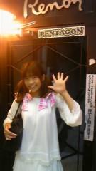ここあ(プチ☆レディー) 公式ブログ/ペンタゴン@アキバ 画像2