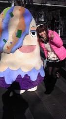 ここあ(プチ☆レディー) 公式ブログ/大道芸フェスティバル★ 画像1