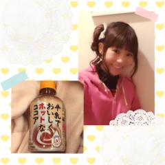 ここあ(プチ☆レディー) 公式ブログ/ココアとここあ☆女性マジシャンここあプチ☆レディーマジック 画像1