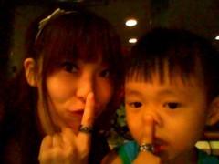 ここあ(プチ☆レディー) 公式ブログ/京都のお仕事♪女性マジシャンここあプチ☆レディー 画像2