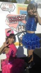 ここあ(プチ☆レディー) 公式ブログ/浜名湖の前の会場で三回ショー♪♪ 画像1