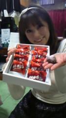 ここあ(プチ☆レディー) 公式ブログ/赤富士☆黒 画像1
