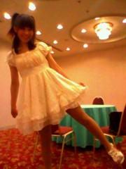 ここあ(プチ☆レディー) 公式ブログ/メルパルク横浜☆女性マジシャンここあプチ☆レディー 画像3