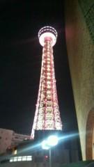 ここあ(プチ☆レディー) 公式ブログ/横浜のタワー☆★女性マジシャンここあプチ☆レディーマジック 画像1