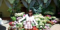 ここあ(プチ☆レディー) 公式ブログ/お疲れさま〜☆女性マジシャンここあプチ☆レディーマジック 画像1