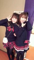 ここあ(プチ☆レディー) 公式ブログ/TRALA☆ 画像1