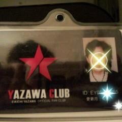 ここあ(プチ☆レディー) 公式ブログ/矢沢永吉さんのライブ!武道館☆女性マジシャンここあプチ☆レディーマジック 画像1