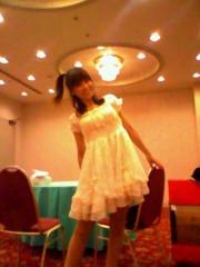 ここあ(プチ☆レディー) 公式ブログ/メルパルク横浜☆女性マジシャンここあプチ☆レディー 画像1