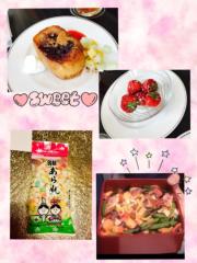 ここあ(プチ☆レディー) 公式ブログ/☆手作りちらし寿司☆女性マジシャンここあプチ☆レディーマジック 画像1