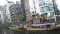 ここあ(プチ☆レディー) 公式ブログ/屋形船☆初乗船o(^-^)o ♪ 画像2