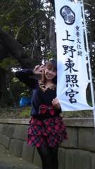 ここあ(プチ☆レディー) 公式ブログ/楽しかったぁー(^_^) 画像1