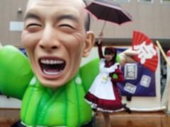 ここあ(プチ☆レディー) 公式ブログ/お稽古♪歌丸会長お人形☆女性マジシャンここあプチ☆レディーマジック 画像1