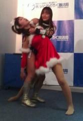 ここあ(プチ☆レディー) 公式ブログ/元チャンピオン女子プロレスラーの方と(#^ .^#)♪ 画像1