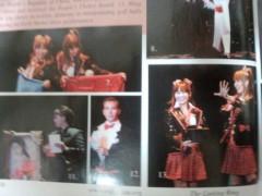 ここあ(プチ☆レディー) 公式ブログ/雑誌『リンキングリング』掲載☆女性マジシャンここあプチ☆レディーマジック 画像1