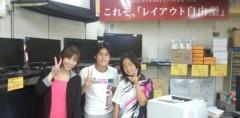 ここあ(プチ☆レディー) 公式ブログ/名古屋の親戚♪♪ 画像1
