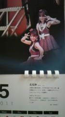 ここあ(プチ☆レディー) 公式ブログ/国立演芸場のカレンダーに載っています♪ 画像3
