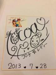 ここあ(プチ☆レディー) 公式ブログ/花柄大好き♪女性マジシャンここあプチ☆レディーマジック 画像1