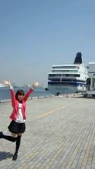 ここあ(プチ☆レディー) 公式ブログ/横浜へ☆女性マジシャンここあプチ☆レディーマジック 画像1