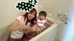ここあ(プチ☆レディー) 公式ブログ/お風呂だぁいすき☆★ 画像2