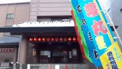 ここあ(プチ☆レディー) 公式ブログ/お気に入りのハト写メ☆★ 画像1