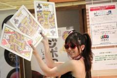 ここあ(プチ☆レディー) 公式ブログ/ボケなプチ☆レディーここあ(+。+)アチャー。 画像1