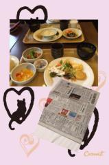 ここあ(プチ☆レディー) 公式ブログ/青森にてプチ☆レディー!女性マジシャンここあプチ☆レディーマジック 画像2