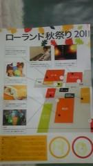 ここあ(プチ☆レディー) 公式ブログ/スタンプラリー☆☆ 画像1