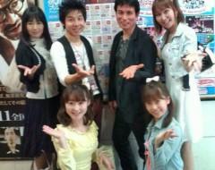 ここあ(プチ☆レディー) 公式ブログ/よしもとさん♪StagemanShow ♪ 画像2