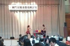 ここあ(プチ☆レディー) 公式ブログ/今日の☆★ステージ写真♪♪ 画像2