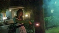 ここあ(プチ☆レディー) 公式ブログ/白ワイン風呂☆☆ 画像3