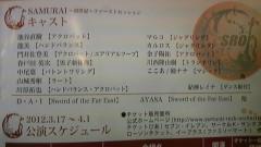 ここあ(プチ☆レディー) 公式ブログ/☆告知☆ 画像2