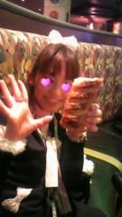 ここあ(プチ☆レディー) 公式ブログ/お菓子作り♪♪ 画像2