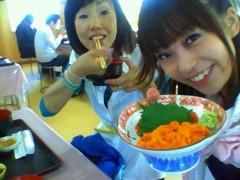 ここあ(プチ☆レディー) 公式ブログ/礼文島なう☆ウニ丼!女性マジシャンここあ魔女軍団スティファニー 画像2