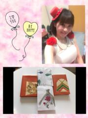 ここあ(プチ☆レディー) 公式ブログ/☆包装紙で作るブックカバー☆女性マジシャンここあプチ☆レディーマジック 画像1