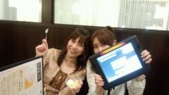 ここあ(プチ☆レディー) 公式ブログ/プチ☆レディーここあ相方のHIROMIちゃんお誕生日パーティー♪♪ 画像1