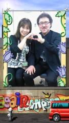 ここあ(プチ☆レディー) 公式ブログ/ビリー先生と♪ 画像1