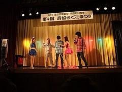ここあ(プチ☆レディー) 公式ブログ/明日☆来てねん! 画像1