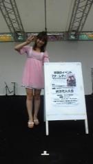 ここあ(プチ☆レディー) 公式ブログ/ミラクル(^_-)- ☆ 画像3