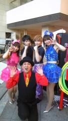 ここあ(プチ☆レディー) 公式ブログ/桔梗ブラザーズさん☆ペッパーゼロさん 画像1