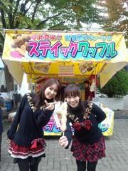 ここあ(プチ☆レディー) 公式ブログ/三郷市民まつりでマジック★☆女性マジシャンここあプチ☆レディーマジック 画像2