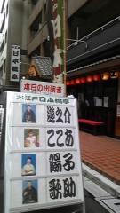 ここあ(プチ☆レディー) 公式ブログ/日本橋亭☆★素敵なお客様p(^^)q 画像3