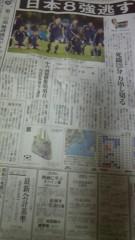 ここあ(プチ☆レディー) 公式ブログ/ニュースペーパー! 画像1
