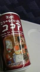 ここあ(プチ☆レディー) 公式ブログ/チョコフォンデュ@浜松ローランド祭り 画像3